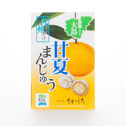 大島甘夏饅頭 イメージ2