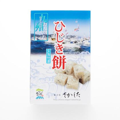 ひじき餅(小箱)